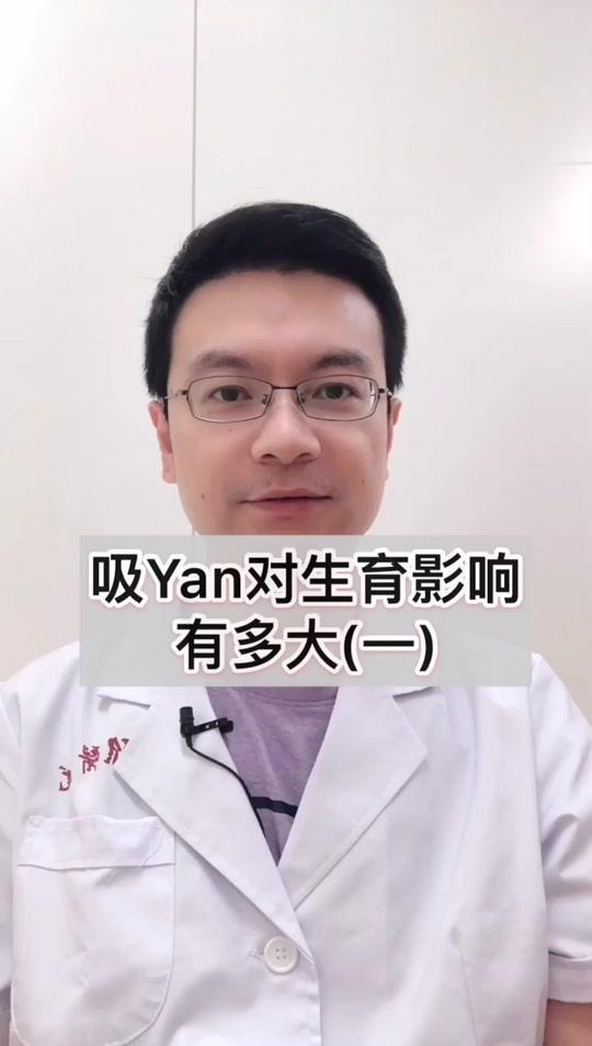 当医生十几年了,最开心的事情就是患者的康复。