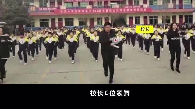 好嗨呦!小学生课间跳鬼步舞,校长C位领舞:学校没人会,我就亲自教。