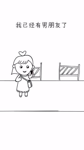 最怕气氛突然尴尬!#抖音原创动漫 #搞笑 @抖音小助手