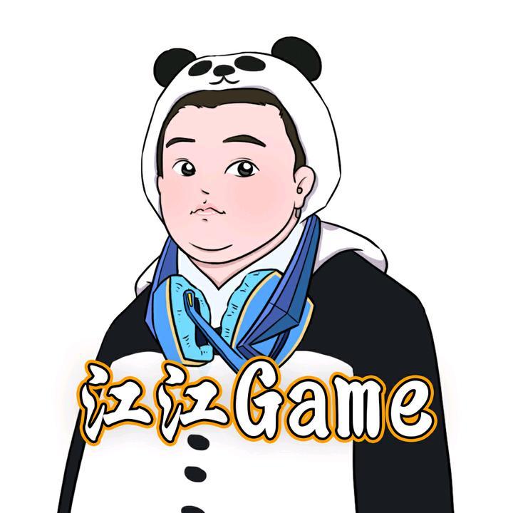 江江说游戏