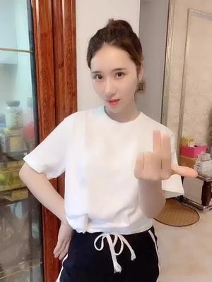 抖音AA小辣椒 的视频