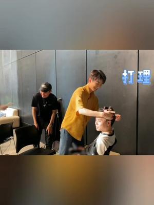 抖音王俊凯的资源组的视频